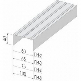 Профиль направляющий ПН-4 75х40х0,4мм L=3м Эконом