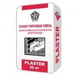 Штукатурка гипсовая Пластер (Rusean Plaster) 30кг