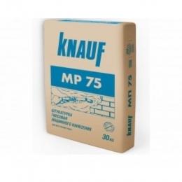 Штукатурка КНАУФ - MP75 гипсовая машинная 30кг