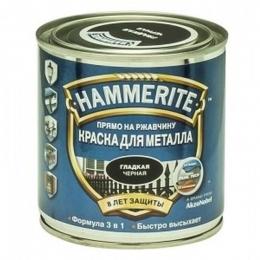 Краска по металлу Хамерайт (Hammerite) черная, полумат, 0,25л (6шт/упк.)