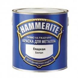 Краска по металлу Хамерайт (Hammerite) белая, полумат, 5 л (1шт/упк.)