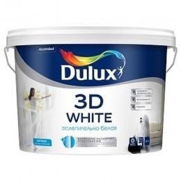 Краска DULUX ослепительно белая 3D White матовая 10л