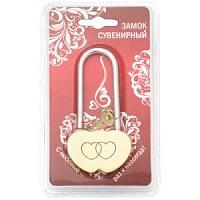 "Замок навесной сувенирный АЛЛЮР ""СЕРДЕЧКО"" Blister 2 декор.ключа"
