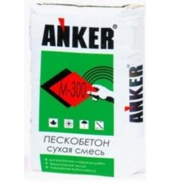 Пескобетон М300 Анкер 40 кг