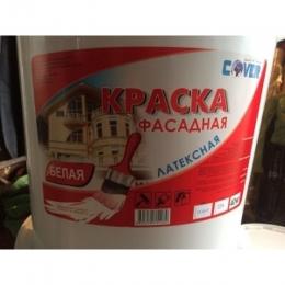 Краска фасадная 40 кг (латексная)