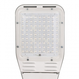 Cветодиодные светильники GALAD Победа LED