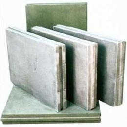Волма Плита гипсовая пазогребневая влагостойкая пустотелая 667х500х80мм