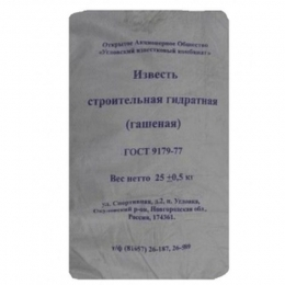 Известь гидратная Русеан 25кг белая