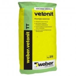 Штукатурка цементная Вебер Ветонит ТТ 40  25кг